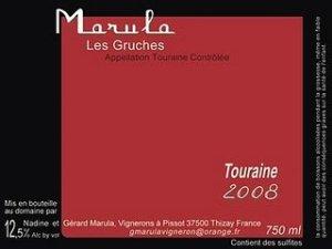 """Touraine 2008 """"les gruches"""""""